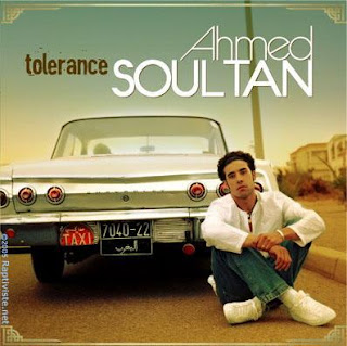 Ahmed Soultan-Tolerance