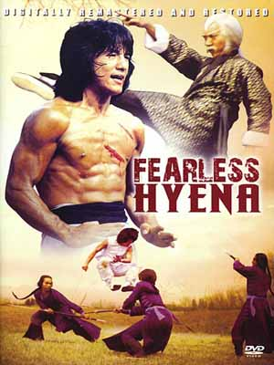 Tiu Quyn Qui Chiu &#8211; The Fearless Hyena (1979)