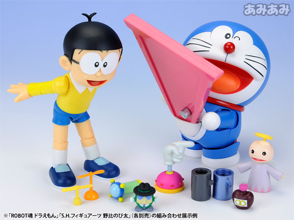 nobita Doraemon review