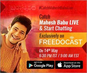Catch Mahesh Babu Live