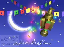 images+(19) اشهر و اجمل اغانى رمضان   الاستماع اغانى رمضان   اغنيات شهر رمضان الكريم