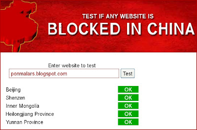 Check Your Site Blocked in China or Not