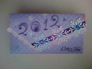 подарочный конверт на НГ 2