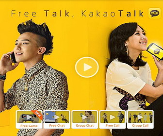 download free call kakao talk