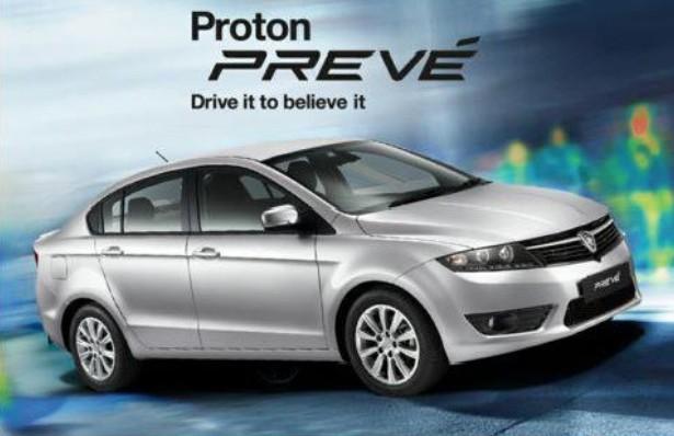 Preve Car Price
