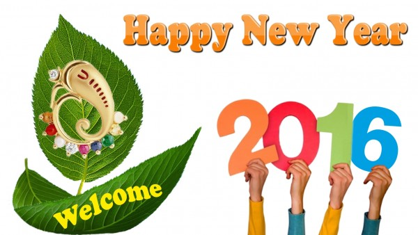 Happy New Year 2016 Wishes for whatsapp