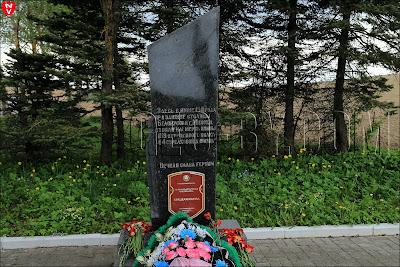 Рэспубліка Беларусь Гiсторыка-культурная каштоўнасць Брацкая магіла Прычыненне шкоды караецца па закону
