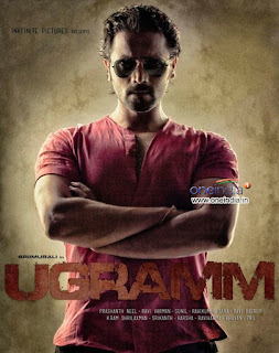 Ugramm (2014) Dual Audio Hindi 720p UnCut HDRip [1.1GB]