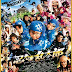 free movie download - ninja kids (2011)