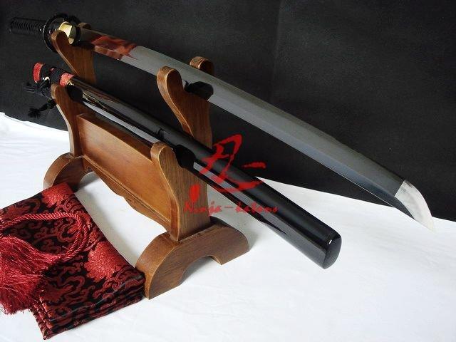 Espada Kurohi
