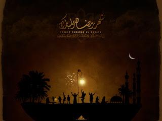 Ramadhan Islamic-04