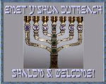 Emet Yahshua Website