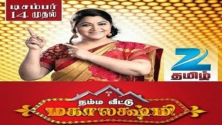 Namma Veetu Mahalakshmi - Episode 52 - June 14, 2014