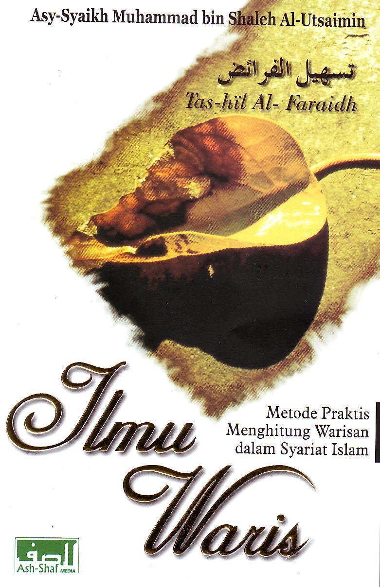 Tashiilul Farooidh