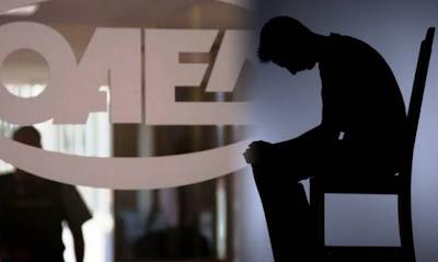 Ρεπορτάζ – σοκ του CNN για την ανεργία στην Ελλάδα