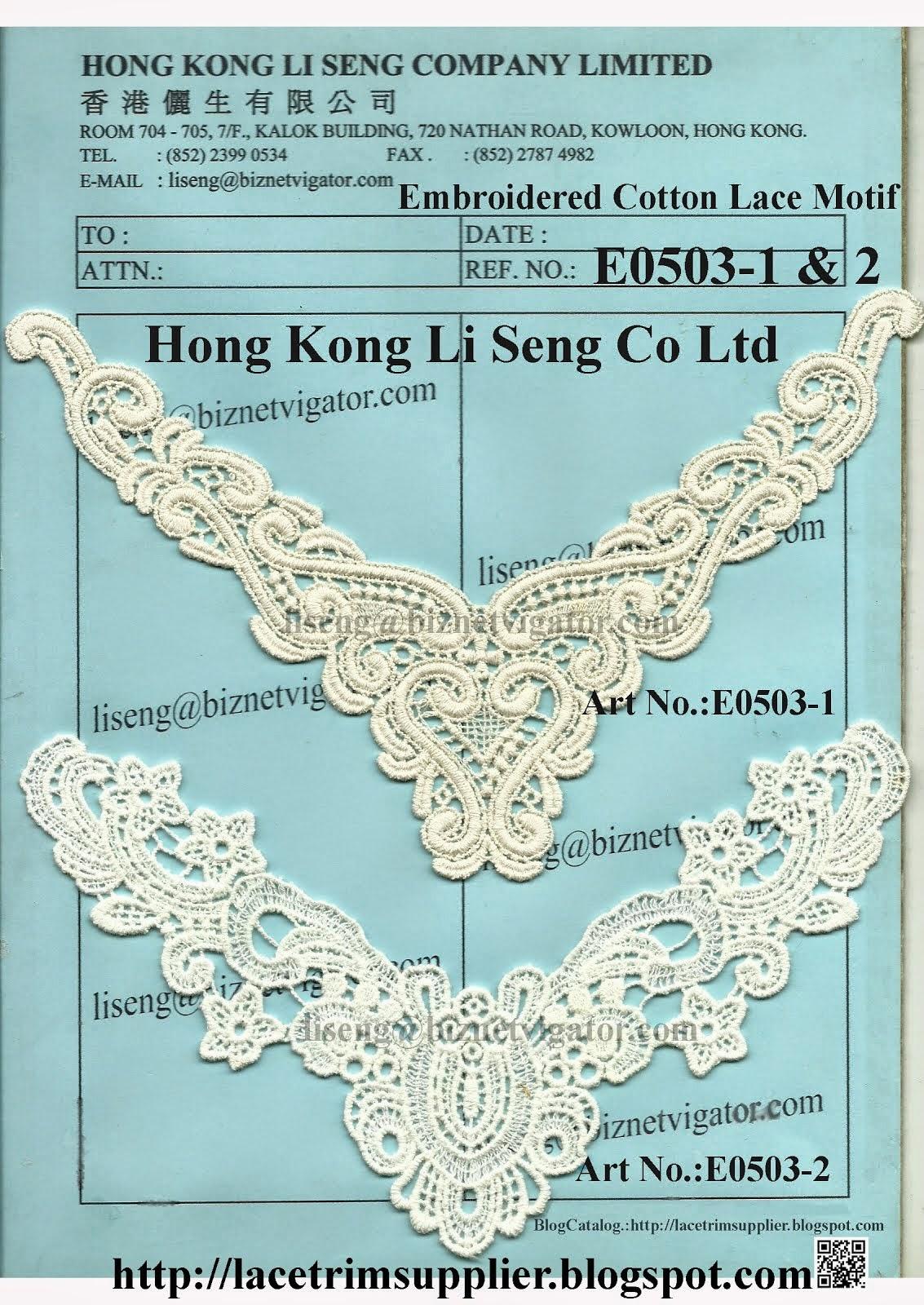 Embroidered Cotton Lace Motif Manufacturer and Supplier - Hong Kong Li Seng Co Ltd