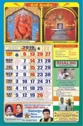 Calendar -2019