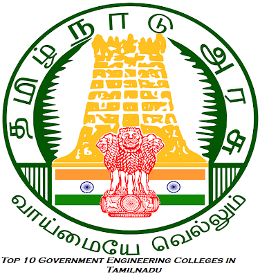 TOP 10 ENGINEERING COLLEGES IN TAMILNADU 2014 UNDER ANNA UNIVERSITY