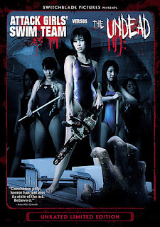 Attack Girls' Swim Team VS The Undead (2007)