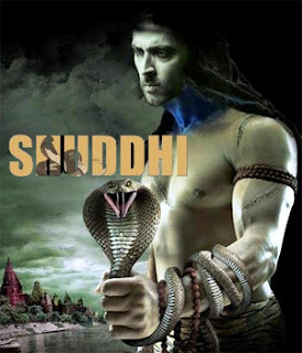Shuddhi Movie