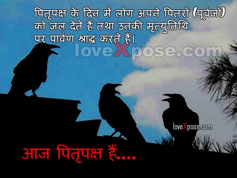 Mahalaya Amavasya photo greetings card