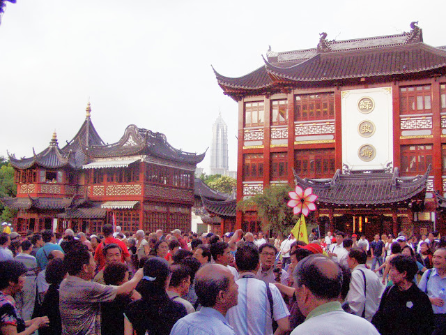 Old Town Shanghai Jin Mao