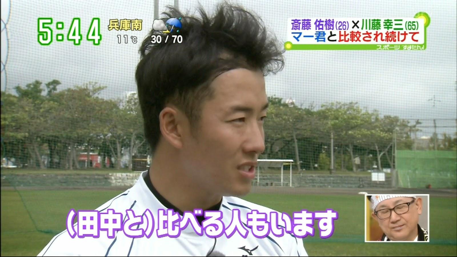 【速報】カイエン青山氏 ついに髪の毛まで失う 神はどれだけこの男に試練を与えるのか