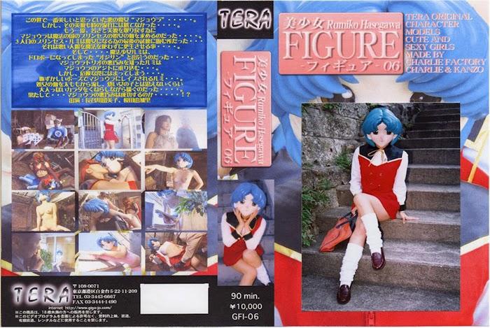 DFI-06 Nymph figure 06, Hasegawa Rumiko