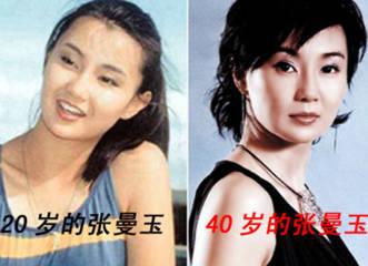 Maggie Cheung - Artis Mandarin Era 90