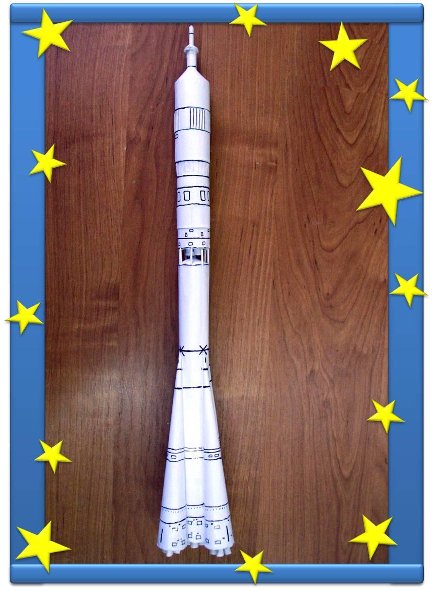 Ракета Андрей С., Тёмка