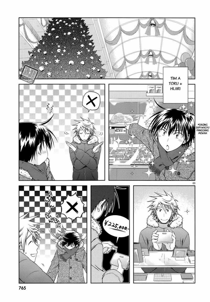 Komik iris zero 024 25 Indonesia iris zero 024 Terbaru 3|Baca Manga Komik Indonesia|