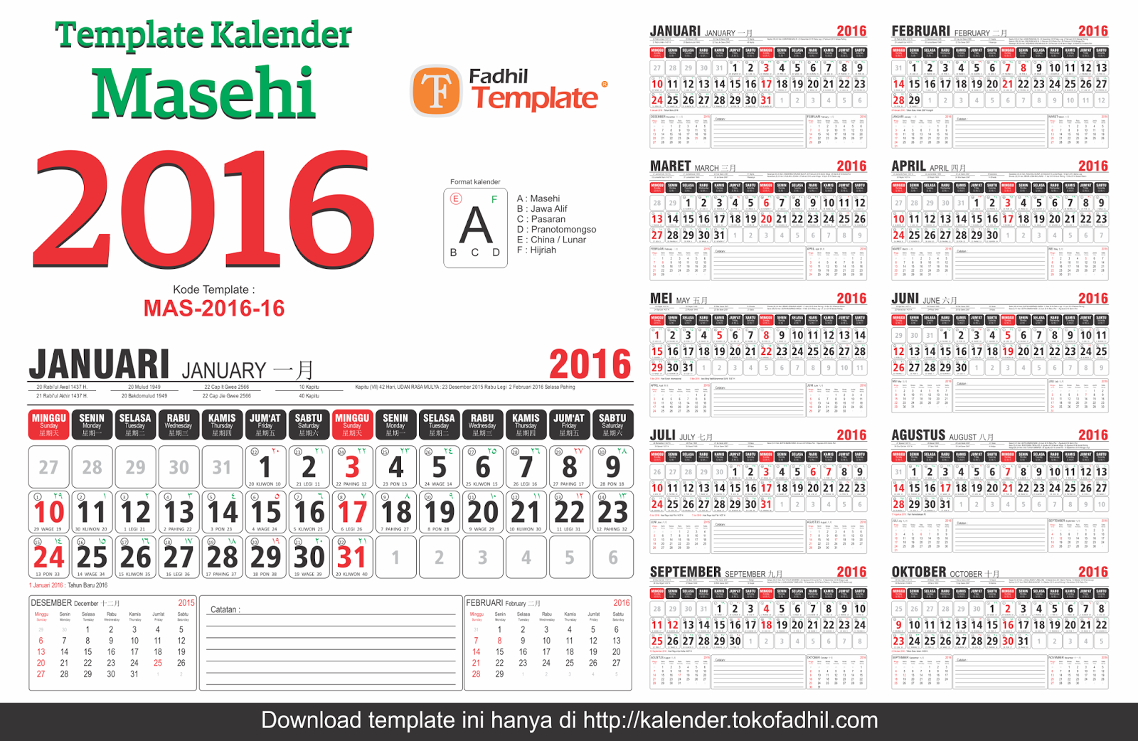 kalender 2016 indonesia cdr search results calendar 2015. Black Bedroom Furniture Sets. Home Design Ideas
