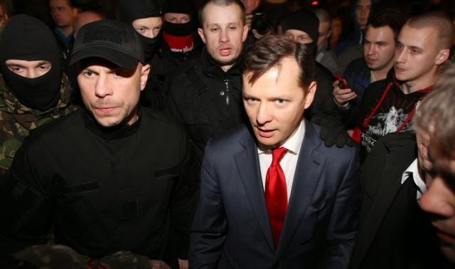 VR-Lyashko_Biletsky.JPG