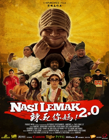 NASI LEMAK 2.0
