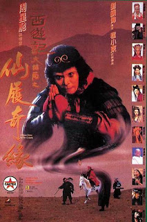 AChineseOdysseyIICinderella1995 - All Stephen Chow Movies Collection Download - fileserve