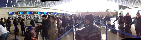 Waiting at Shanghai airport