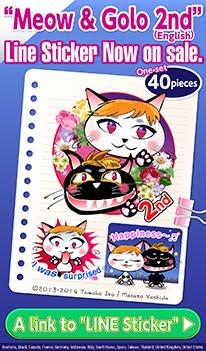 Meow & Golo 2nd (English)