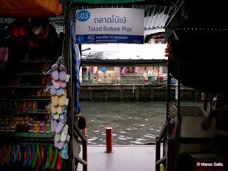 BOBAE TOWER MARKET. MERCADO DE ROPA AL POR MAYOR, BANGKOK. TAILANDIA