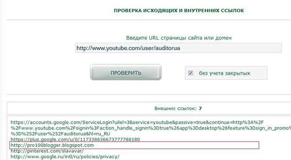 Прямые бесплатные ссылки c Youtube