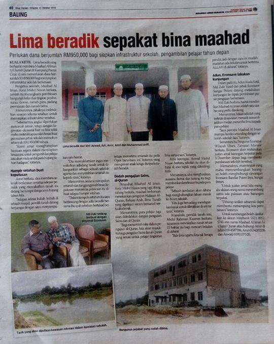 Liputan Akhbar Tentang Maahad Al Iman