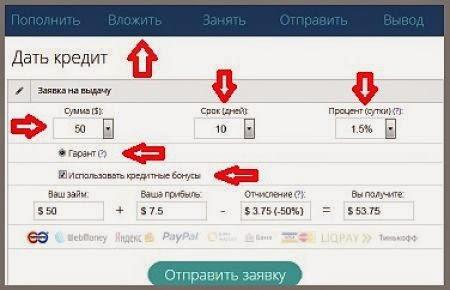 Webtransfer Арбитраж + RedeX | ВКонтакте