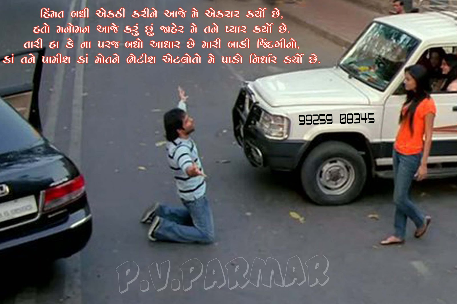 http://1.bp.blogspot.com/-UE5IDgjqwW8/TuBPYskSCoI/AAAAAAAAAQc/xbuqU8qdomU/s1600/saurashtranoshayar.blogspot.com.jpg