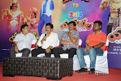 Yamaleela 20 years special press meet-thumbnail-6