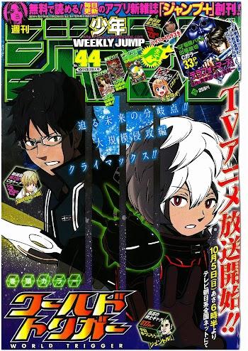 Shonen Jump 2014-44