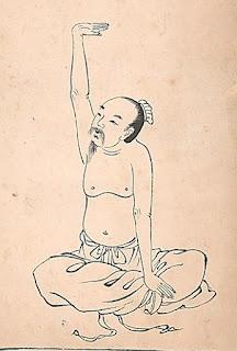 Qi Gong et Arts Martiaux : Une voie vers soi-même Qiqong%2B%25281%2529