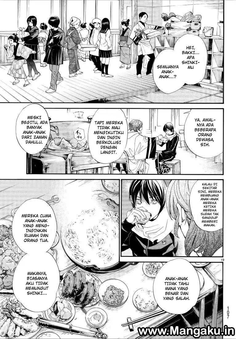 Noragami Chapter 76-18