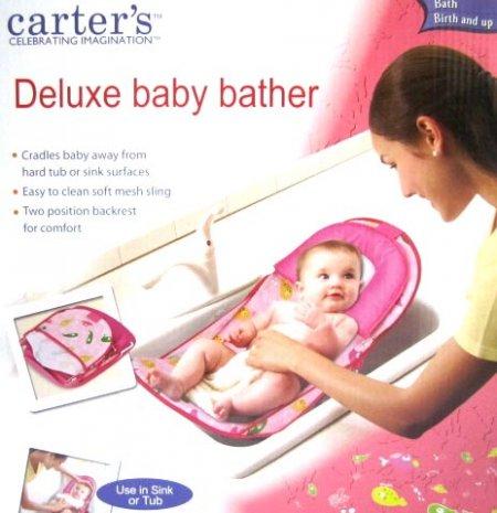 http://kamarbermain.blogspot.com/2011/03/deluxe-baby-bather.html
