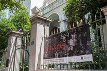 Ήμουν εκεί- Δημοτική Πινακοθήκη Αθηνών