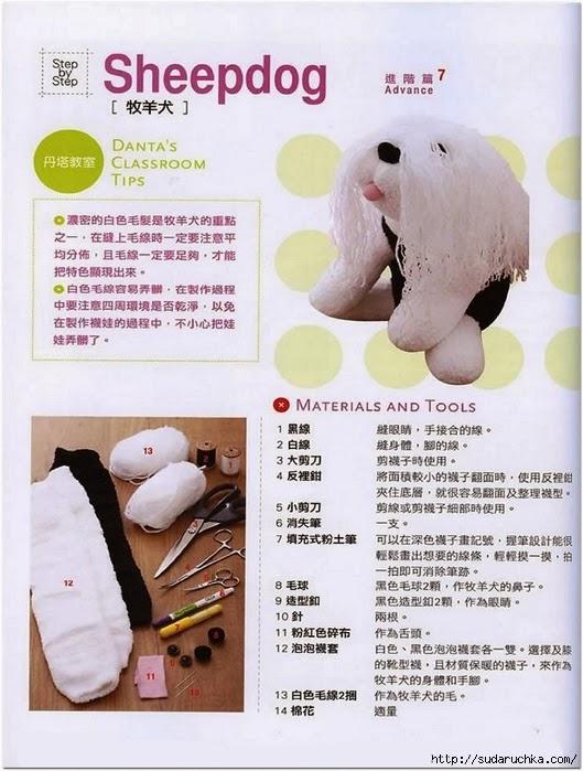 Мягкие игрушки из носок. | sock toys