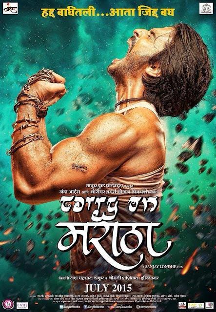 Carry on Maratha Marathi Movie 2015
